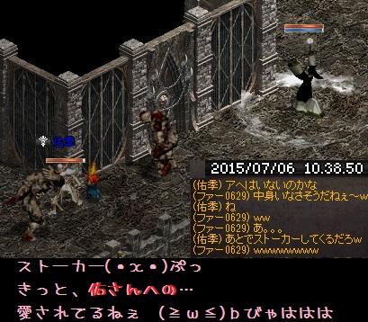 f0072010_5285287.jpg
