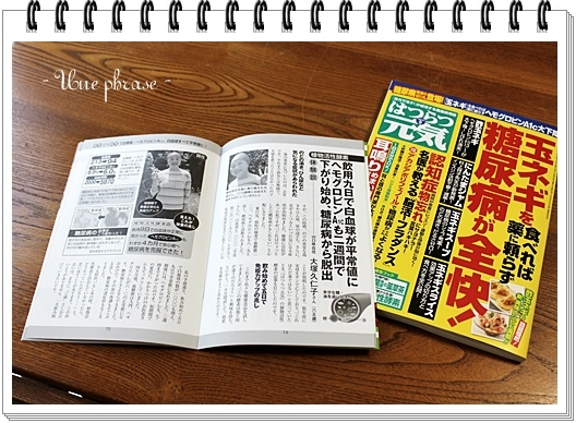 f0198611_14500220.jpg