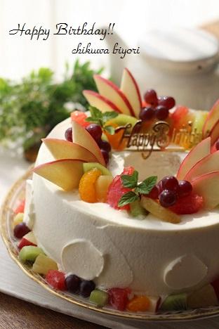 母のお誕生日ケーキ☆シフォンデコレーション_c0251314_16172689.jpg