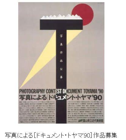 2020年東京五輪エンブレムも「韓の法則」発動だった!:バカと阿呆の絡み合いですナ!?_e0171614_141155.jpg