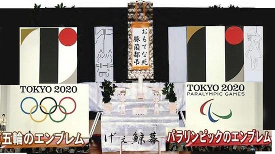 2020年東京五輪エンブレムも「韓の法則」発動だった!:バカと阿呆の絡み合いですナ!?_e0171614_14244978.jpg