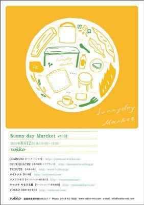 Sunny day Market vol.2_a0160316_4181455.jpg