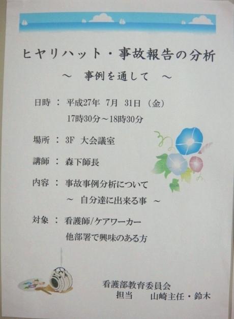 a0239418_19501119.jpg