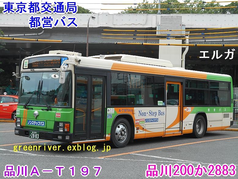 東京都交通局 A-T197_e0004218_1936332.jpg