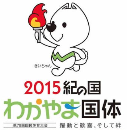 沖縄県予選_e0268519_14202880.png