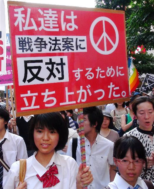 渋谷で戦争法案反対・高校生がデモ 応援の大人たち含め5000人が参加_f0212121_017319.jpg