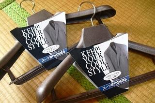 スーツ買い替え_b0320131_13555801.jpg