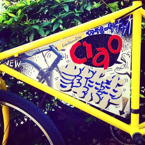 ☆試乗車あります☆「 Calamita CIAO 」 カラミータ チャオ おしゃれ自転車 クロスバイク 26 自転車ガール_b0212032_21153951.jpg