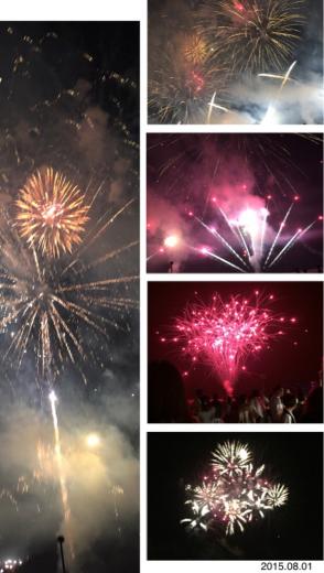 お祭り_e0187233_02323580.jpg