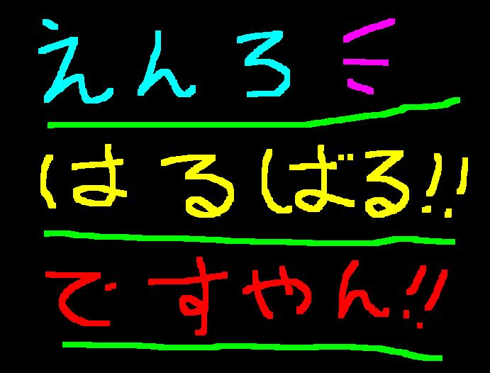 f0056935_1929519.jpg