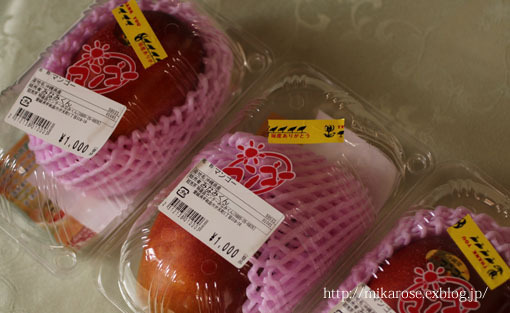 激太りに驚きました ~ヘルシー新鮮野菜ランチ~_a0264538_18095261.jpg