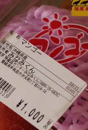 激太りに驚きました ~ヘルシー新鮮野菜ランチ~_a0264538_18141365.jpg
