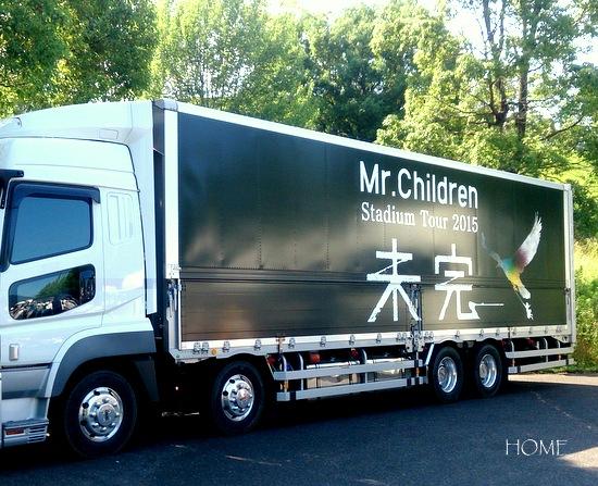 Mr.Children 未完ツアー_c0199544_22413569.jpg