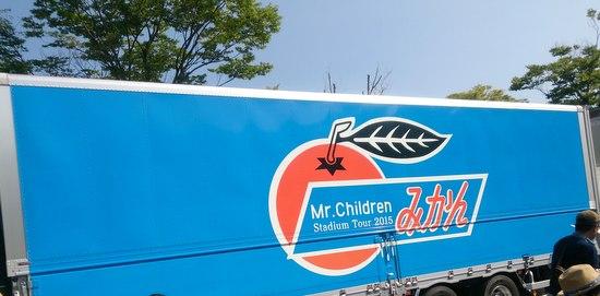 Mr.Children 未完ツアー_c0199544_22414841.jpg
