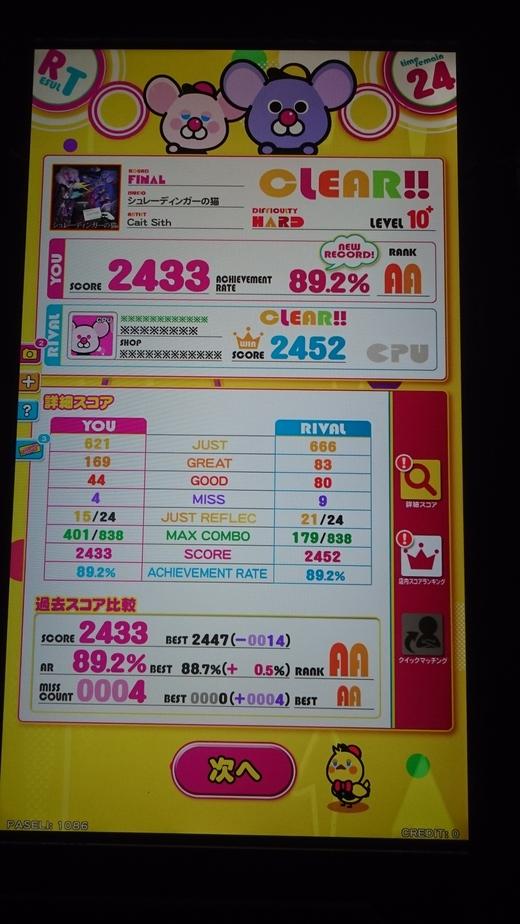 f0019846_2315973.jpg