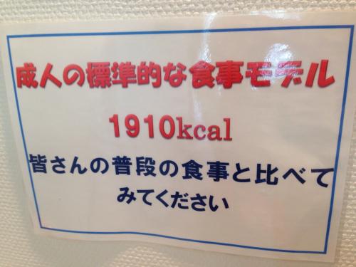 f0008449_19084865.jpg