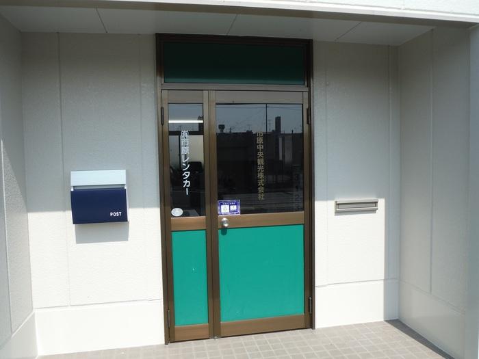 事務所の室内改装 ~ 入口ドア取替_d0165368_15491579.jpg