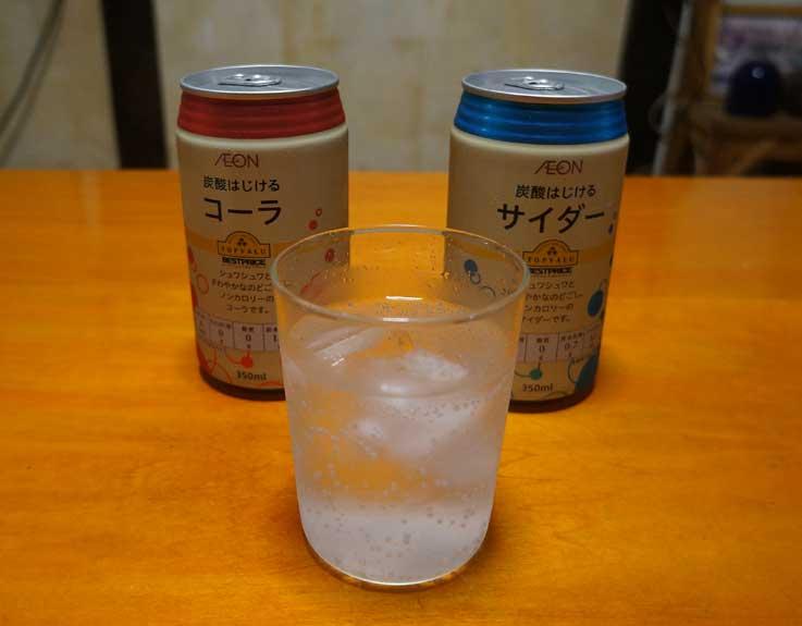 29円!とは_b0057679_945193.jpg