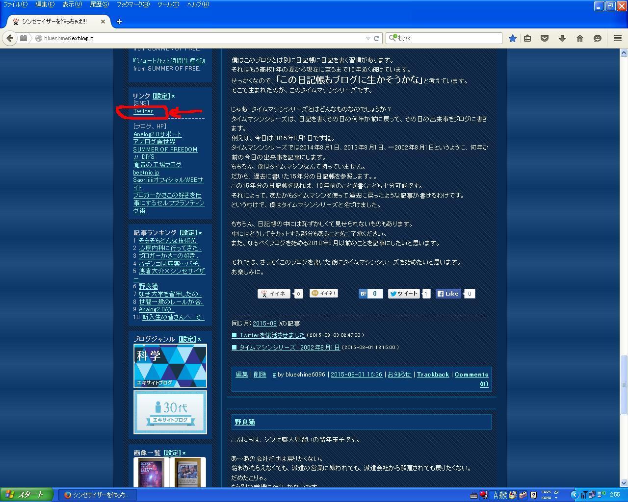 b0204981_02592524.jpg