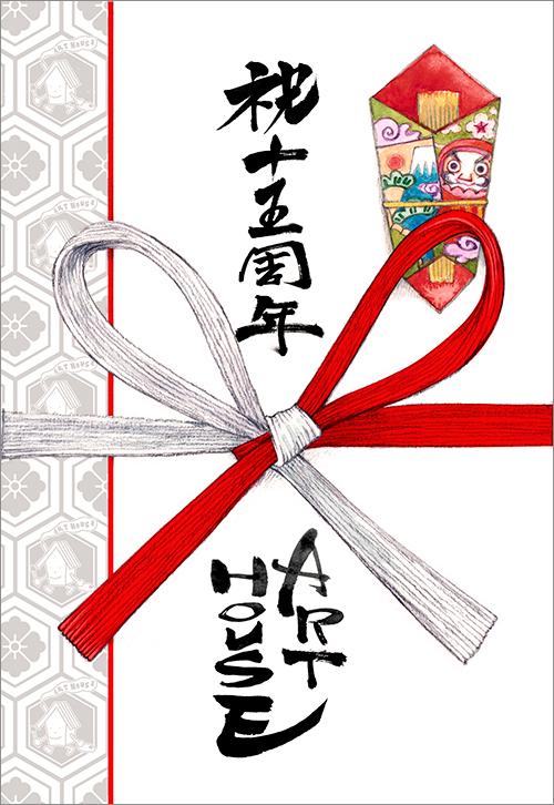 ART HOUSE企画 15th Anniversary -わたし-_f0023482_2014965.jpg