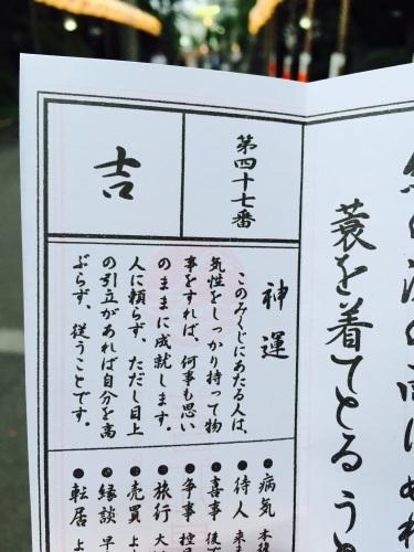 善知鳥神社に安全祈願 _a0134394_07163336.jpg