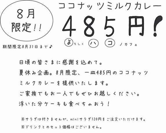b0289601_08441461.jpg