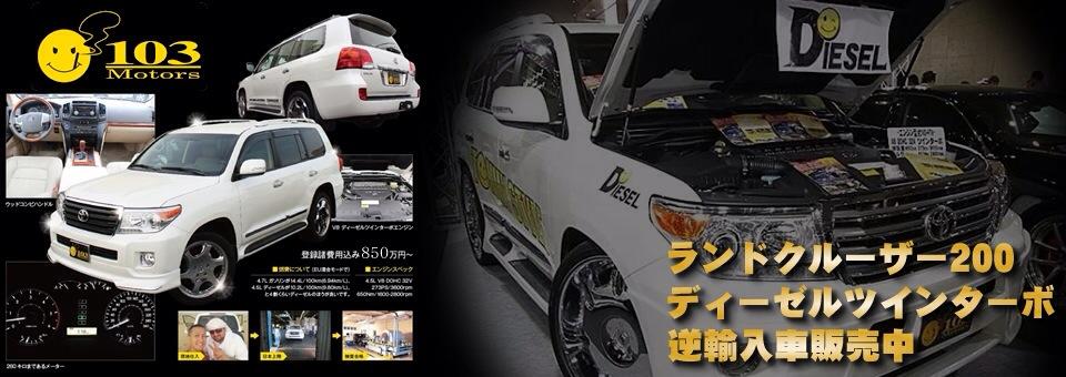 8月4日(火)TOMMYアウトレット♪♪T様サンバー納車!!!☆_b0127002_19274251.jpg