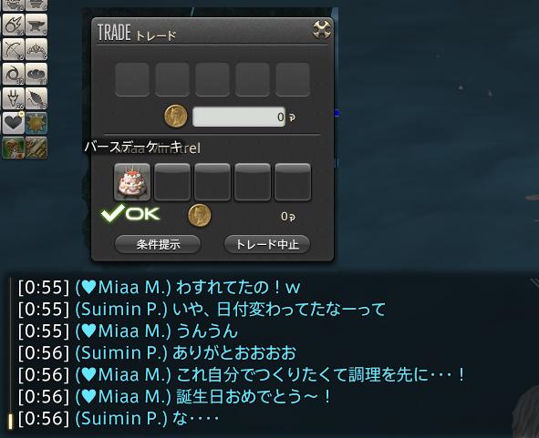 b0300803_03052058.jpg