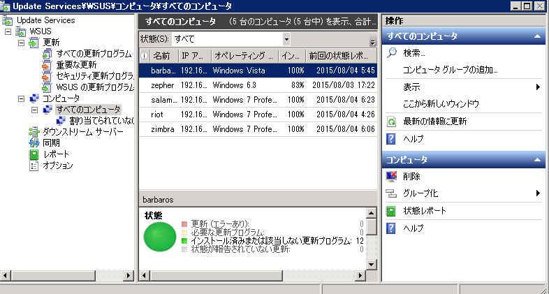 ISO を使った Windows 10 のオフラインアップデート_a0056607_18121254.jpg