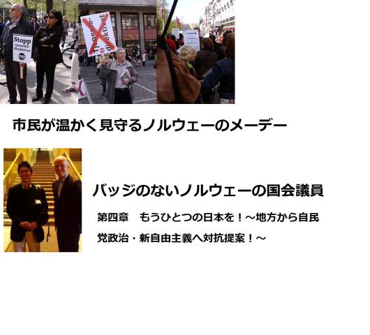 電子書籍「広島瀬戸内新聞: エコでフェアな世界をヒロシマから」発売!_e0094315_14533623.png