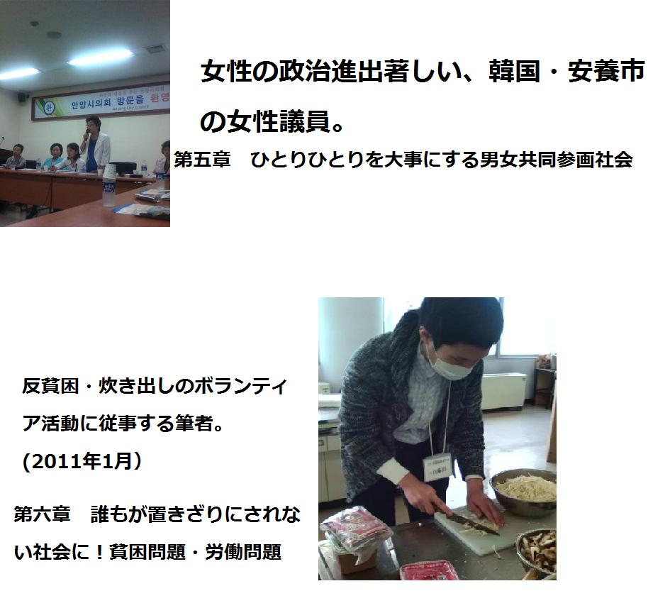 電子書籍「広島瀬戸内新聞: エコでフェアな世界をヒロシマから」発売!_e0094315_14534649.png