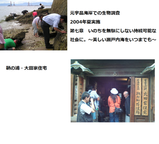 電子書籍「広島瀬戸内新聞: エコでフェアな世界をヒロシマから」発売!_e0094315_14540111.png