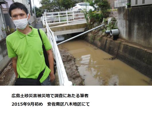 電子書籍「広島瀬戸内新聞: エコでフェアな世界をヒロシマから」発売!_e0094315_14542399.png