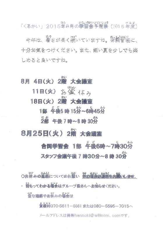 f0202120_23042407.jpg