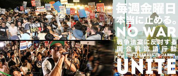 日本の戦争参加を止められるのは今だけ!国会、もしくは最寄の集会へ!_f0212121_21585393.jpg