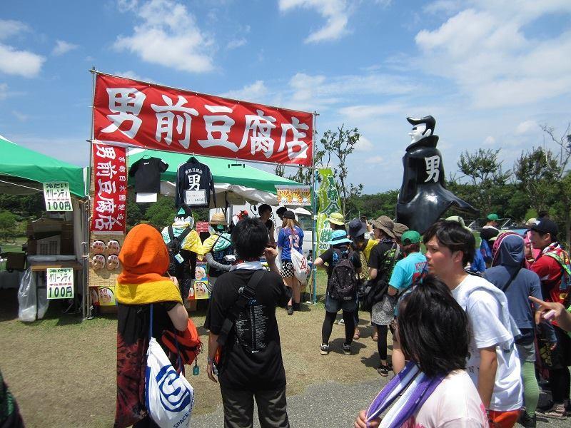 京都大作戦2015。_e0170538_18041908.jpg