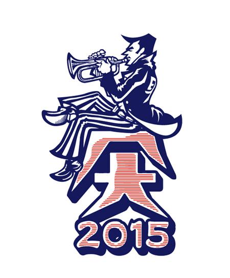 京都大作戦2015。_e0170538_18055295.jpg