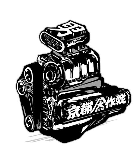 京都大作戦2015。_e0170538_18175211.jpg