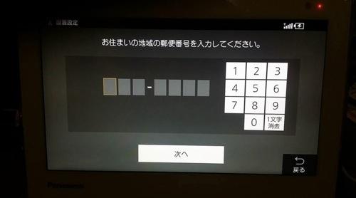 b0245465_20372312.jpg