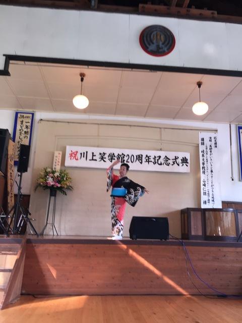 川上笑学館20周年記念式典_d0182179_19555939.jpg