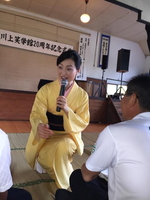 川上笑学館20周年記念式典_d0182179_2002621.jpg