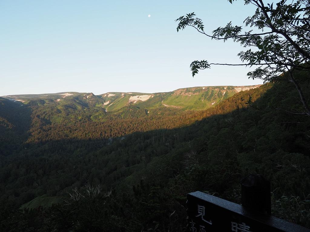 大雪3色登山、8月3日-緑岳編-_f0138096_11384439.jpg