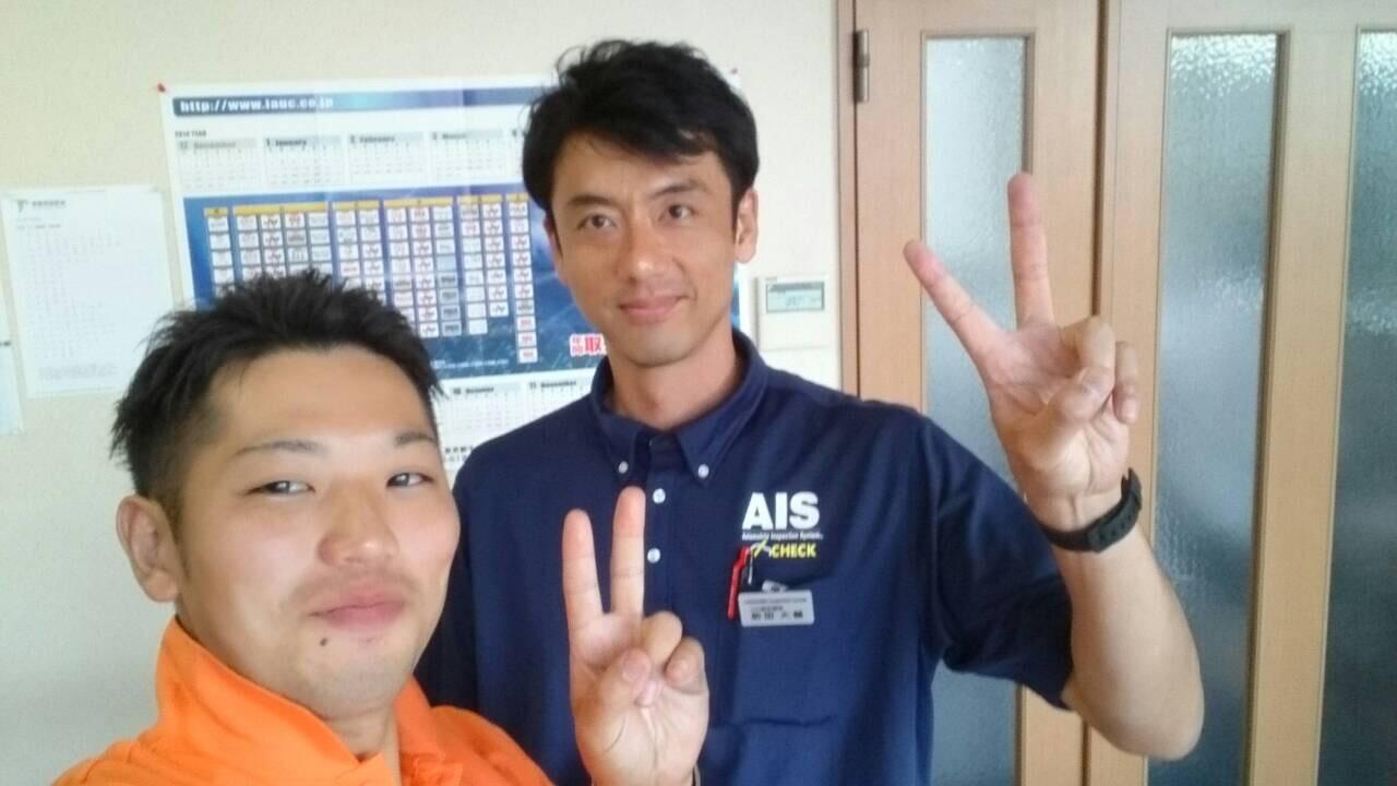 若菜 浩太 AIS検定試験 査定 3級合格 _b0127002_1854022.jpg