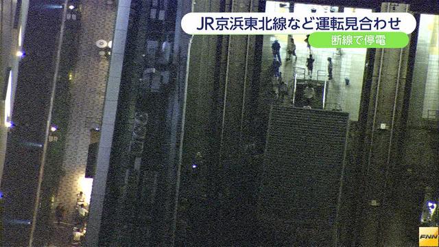バカッター:りんか「犯人はしょうき」→「京浜東北架線断線」もまた在日のせい!?_e0171614_7175646.jpg