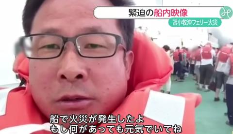 バカッター:りんか「犯人はしょうき」→「京浜東北架線断線」もまた在日のせい!?_e0171614_7342625.png