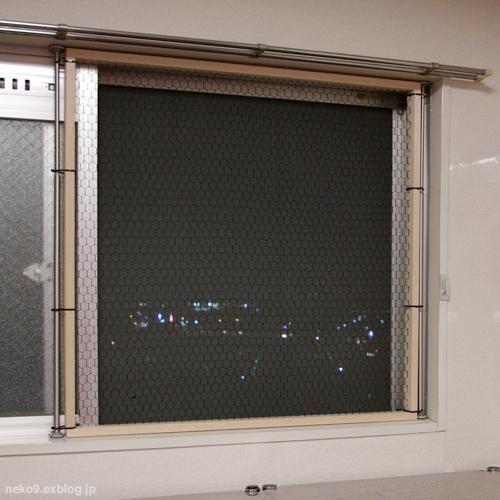 【猫の室内飼いの工夫】窓からの転落防止柵DIY_a0233917_16161489.jpg