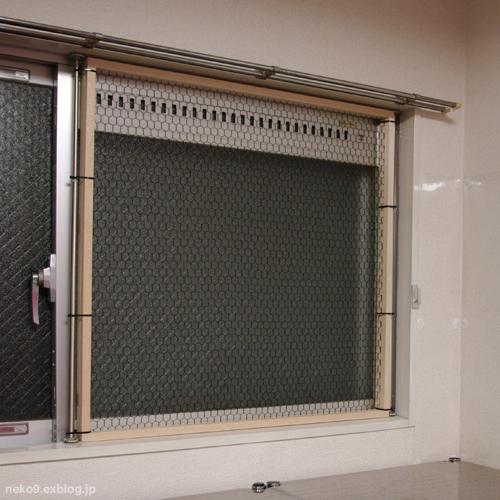 【猫の室内飼いの工夫】窓からの転落防止柵DIY_a0233917_1616446.jpg