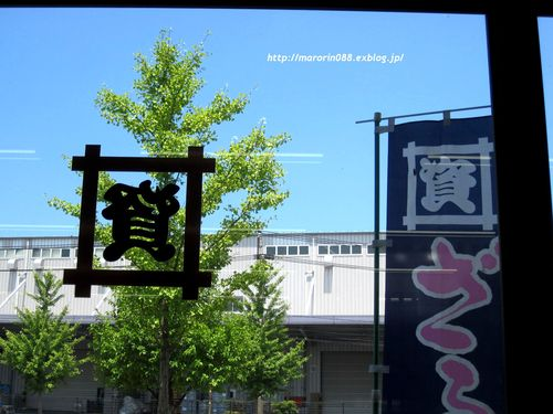 b0203919_20104661.jpg