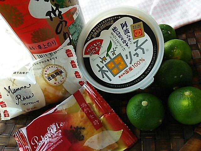 徳島の美味しいものたち_c0124528_14570407.jpg