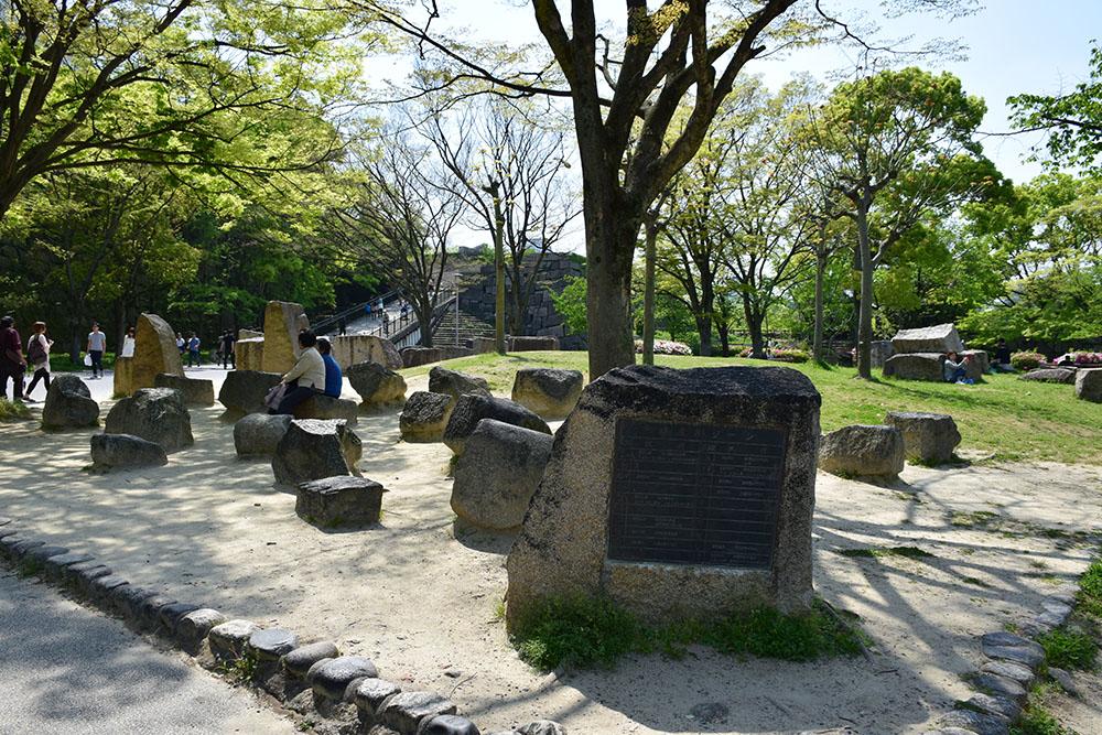 大坂の陣400年記念大坂城攻め その7 ~刻印石、巨石~_e0158128_19245148.jpg